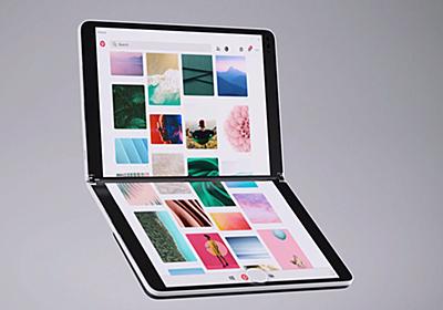 【速報】Microsoft、2画面2in1「Surface Neo」 ~ハードウェアキーボードも装着可能 - PC Watch