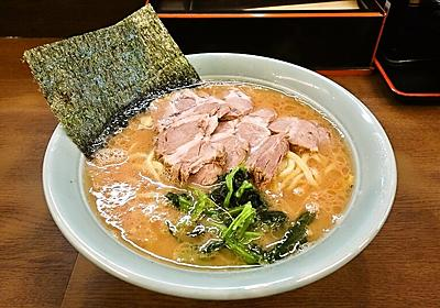 【寿々㐂家】『寿々喜家』で王道の家系ラーメンを食べたら美味しかった件【横浜】 | Food News(フードニュース)