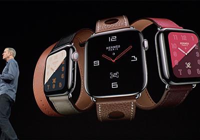 心電図計測が可能な Apple Watch Series 4 が日本で入手できるようになるためには | Med IT Tech