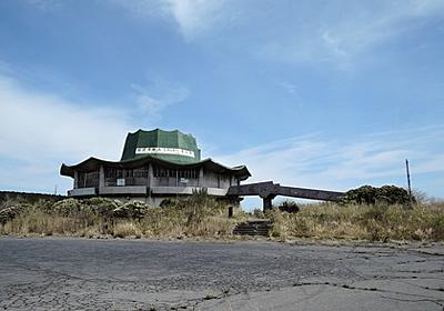 玄岳ドライブイン(廃墟)訪問 2016年3月: 小刀&通勤快速