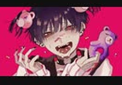 イミテーション / FLG4 feat Flower