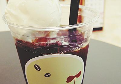阪急百貨店うめだ本店のUnir(ウニール)再訪!今度はアイスフロートを飲んだよ - 30代会社員・藤子の行った、買った、考えた!