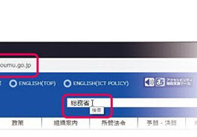 Chromeに警告表示 グーグル、強権発動の深層  :日本経済新聞