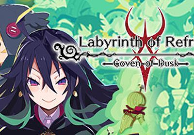Labyrinth of Refrain: Coven of Dusk on Steam