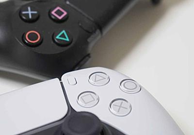 PS5のボタンはなぜ「×で決定」に変わったのか【西田宗千佳のイマトミライ】-Impress Watch