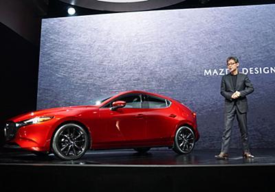 【LAオートショー 2018】マツダ、新型「Mazda3」世界初公開。新世代商品第1弾として「SKYACTIV-X」初搭載 / セダン、ハッチバックを公開