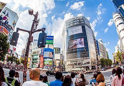 東京五輪中止は決定的、課題はその「終わらせ方」 本間 龍  ryu.homma note