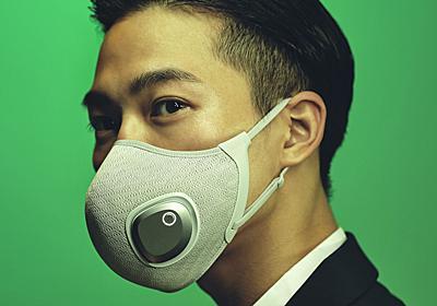フィリップス、息苦しさ抑えるファン付き電動マスク。メガネの曇りやニオイ対策にも - 家電 Watch