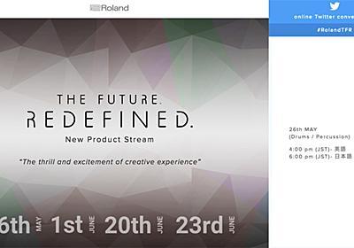 Rolandが14の新製品をストリーミングで発表、オンラインでのディスカッションも! | ギズモード・ジャパン