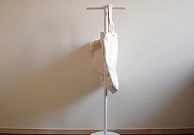 山崎実業の「ランドセルスタンド」をバッグや小物の収納に。圧迫感なくたくさん収納できるよ   ROOMIE(ルーミー)