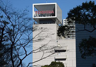 東芝:株主が「監査法人に115億円の賠償提訴を」 - 毎日新聞