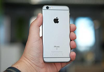 iOS13非対応のiPhone、iPad向けにiOS12.4.2公開 - iPhone Mania