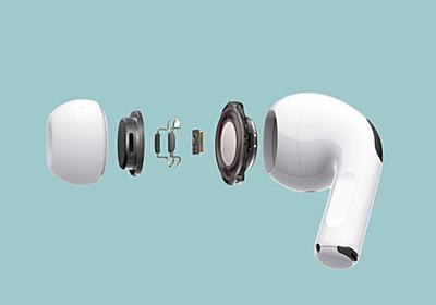アップルのワイヤレスイヤフォン「AirPods Pro」は、ジョブズ時代を思わせる驚きに満ちている:製品レヴュー|WIRED.jp