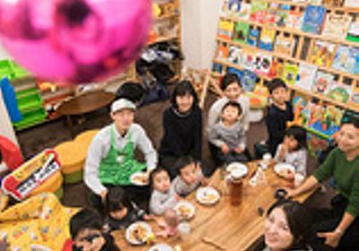 来なかった第3次ベビーブーム 産めない、産まない:朝日新聞デジタル