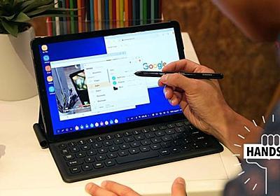 Galaxy Tab S4ハンズオン:非常に有能な端末。でも価格とスペックが微妙…(今のところ) | ギズモード・ジャパン