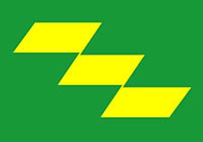 宮崎県:<一部変更>新みやざき統計BOX構築業務企画提案競技を実施します