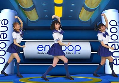 「eneloop」の累計出荷数量が3億7,000万個を記録~動画キャンペーンを実施 - 家電 Watch