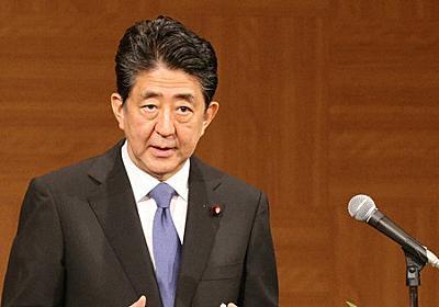 首相会見「官邸職員が記者の腕つかむ」朝日新聞社が抗議 官邸側は否定 - 毎日新聞
