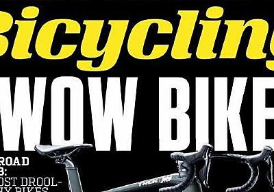 ヒルクライム用の体重ダイエットと自転車重量の軽量化が及ぼす影響分析|Road in New York