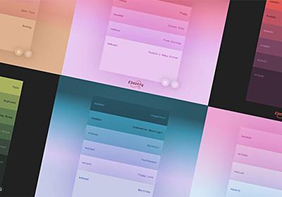Web制作の時短に!2020年の便利オンラインツール・ベスト100選 - PhotoshopVIP