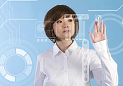 ニフティ、東急電鉄、イッツコム、スマートライフ事業展開する新会社Connected Design設立:MarkeZine(マーケジン)