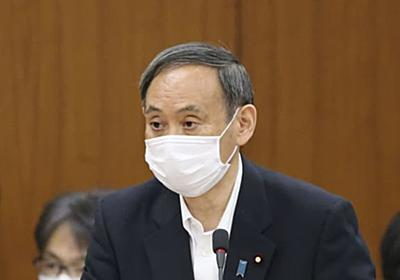 黒川氏懲戒見送り「法相が検討」 菅長官、内閣判断を否定 | 共同通信