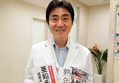 日本人男性の「性欲」が減退している理由。実はコレステロールの摂取が男性機能復活のカギ!?   カラダチャンネル