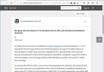 Microsoft、「IE11」を「Windows Server 2012」「Windows Embedded 8 Standard」にも提供へ - 窓の杜