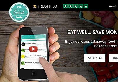 レストランと消費者をつなぐマッチングアプリ「Too Good to Go」が食品ロスを減らす - CNET Japan