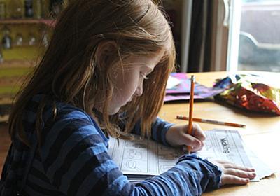 宿題をしない子供を怒ってしまう!?子供のやる気を出させる方法とは | HanaRoom