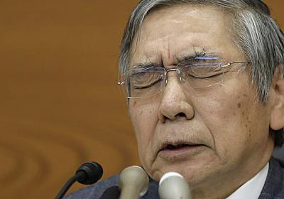 日銀・黒田総裁を悩ませる「あの政策」実施のタイミング(安達 誠司) | 現代ビジネス | 講談社(1/3)