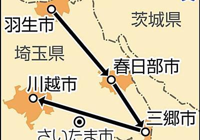 入院先→自宅→勤務先→温泉 コロナ患者「脱出劇」 鍵こじ開け抜け出し、12時間後、警察が発見:東京新聞 TOKYO Web