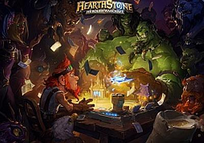 あと1試合だけ……。Blizzard初のカードゲーム「Hearthstone: Heroes of Warcraft」は,やめどきが分からなくなる危険なゲームだった - 4Gamer.net