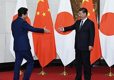 習氏「米一極に反対」 日中首脳、貿易戦争で意見交換  :日本経済新聞