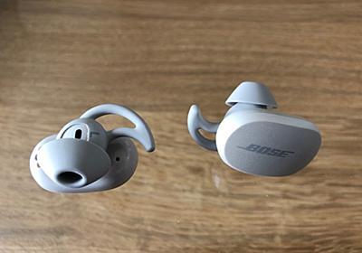 「AirPods Pro」を買ったばかりなのにBOSEの「QuietComfort Earbuds」を購入してしまったワケ|@DIME アットダイム