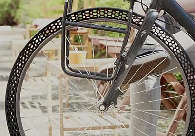空気入れ不要な自転車タイヤを3Dプリンターで作成 - GIGAZINE