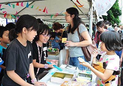 商店会の大人から商売の基本を教わり、子どもたちが夢中になる地域通貨「戸田オール」 | greenz.jp グリーンズ
