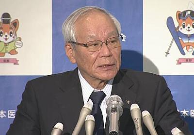 日本医師会が「医療危機的状況宣言」 病床不足の地域も   NHKニュース