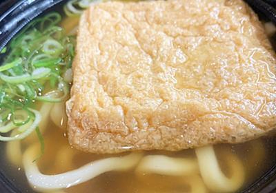 くら寿司、スシロー、はま寿司の「うどん」を食べ比べてみた結果 → 異常にウマかったのがココだった / 130円でこの味は神すぎる! | ロケットニュース24