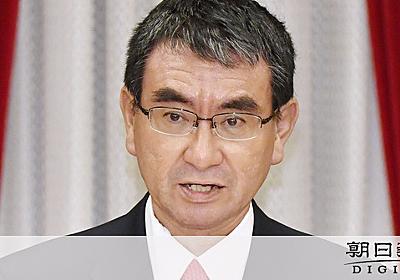 「私は雨男。大臣になって台風三つ」 河野防衛相が発言:朝日新聞デジタル