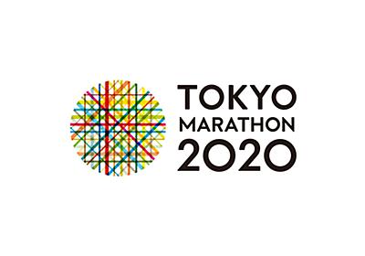 コースマップ   東京マラソン2020