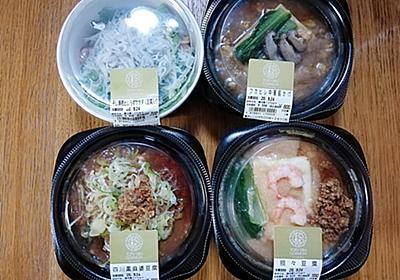 トーフ デリ ゴエモンの1,000円セール宅飲み第2段 - ツレヅレ食ナルモノ