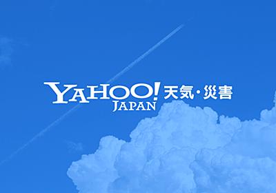静岡市駿河区の天気 - Yahoo!天気・災害