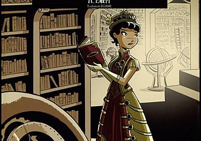 本棚の中のニッポン 海外の日本図書館と日本研究 - honto電子書籍ストア
