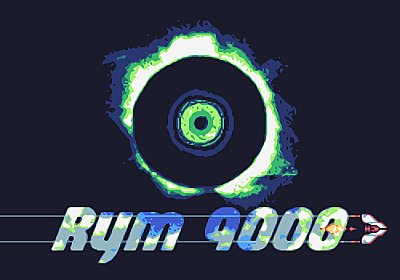 グリッチ表現で2Dシューティングの異次元を突破した怪作「Rym 9000」プレビュー
