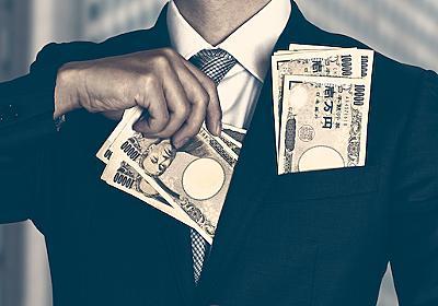 消費増税のために財務省が繰り出す「屁理屈」をすべて論破しよう(髙橋 洋一)   現代ビジネス   講談社(1/4)