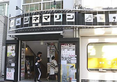 「狼をさがして」上映中止  映画館、圧力に屈しない 時代の正体 表現の自由考 | カナロコ by 神奈川新聞