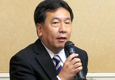 英語試験延期「声上げれば政治動く、民主主義だ」枝野氏:朝日新聞デジタル