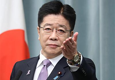 日米安保条約5条、北方領土・竹島は適用外 加藤官房長官が見解 - 産経ニュース