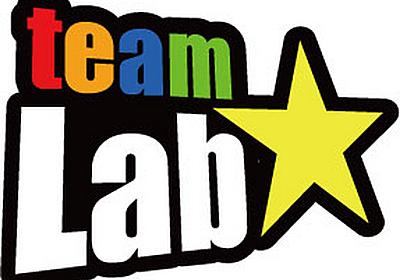 team-lab on USTREAM: test. Other Technology